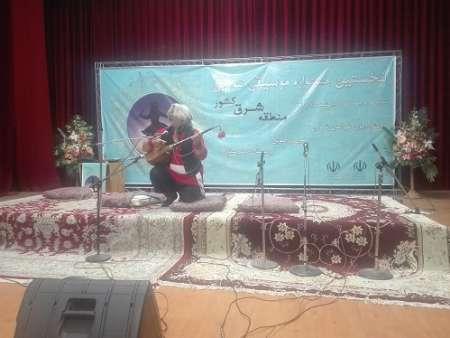 معرفی برترین های نخستین جشنواره موسیقی نواحی شرق کشور در بیرجند؛