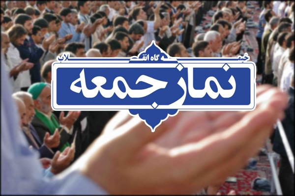 آقای امام جمعه عزیز و محترم، من هم مسلمانم و ایرانی و دلم میتپد برای این آب و خاک