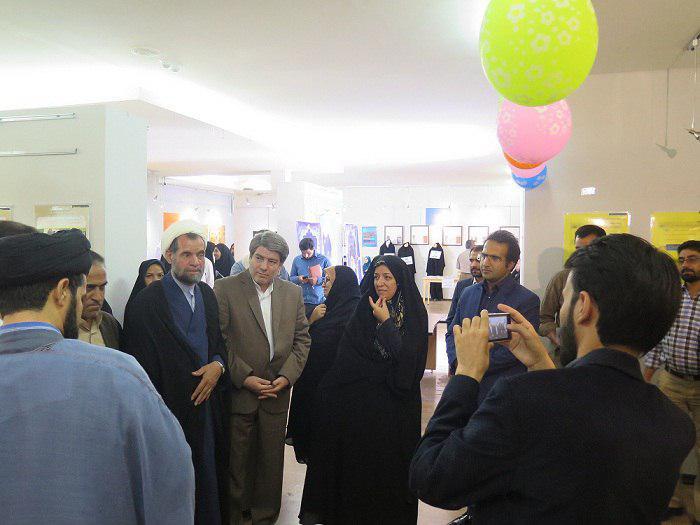 نمایشگاه عفاف و حجاب در بیرجند گشایش یافت
