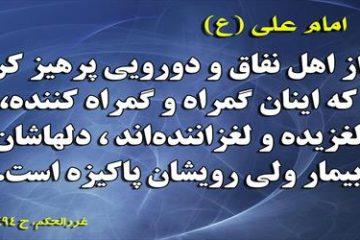 آمد نیوز و رسانه های معاند و جهت دار  آتش بیار معرکه گیران علیه نظام مقدس جمهوری اسلامی ایران