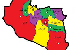 نیاز استان به صنایع بدون نیاز به آب و نگاه باز و فرا بخشی مدیران برای توسعه