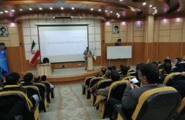 نخستین دوره آموزشی سرپرستان کارگاههای پروژه های عمرانی استان امروز درسازمان مدیریت وبرنامه ریزی استان برگزار شد