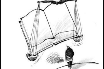 عدم ریسک پذیری مدیران استان و اجرای سخت گیرانه قانون