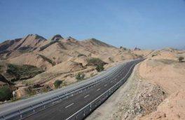 رشد ۱۰٫۶درصدی ترافیک در جاده های استان در هشتمین روز از طرح نوروزی ۹۷