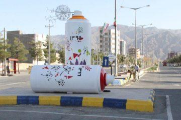 خلاقیت عنصر گمشده مبلمان شهری بیرجند