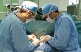 سفرخیرخواهانه تیم جراحی پلاستیک و ترمیمی به بیرجند