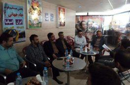 کمیسیون بند ۵ آئین نامه سالن های سینمایی فردوس تشکیل جلسه داد