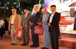 استقبال کم نظیر مردم از معرفی فرهنگ و آیین استان خراسان جنوبی در جشنواره ملی چارسوق
