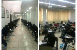 آزمون کاردانی به کارشناسی ناپیوسته سال ۹۷ در دانشگاه بیرجند برگزار شد