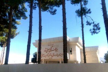 احداث دبیرستان دخترانه آرمینه مصلّی نژاد در استان خراسان جنوبی