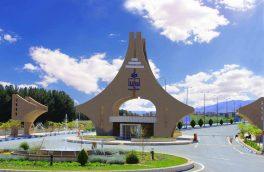 برنامه های گرامیداشت هفته دفاع مقدس در دانشگاه بیرجند اعلام شد