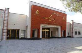 تکمیل بیمارستان ایران مهر نیازمند کمک خیران