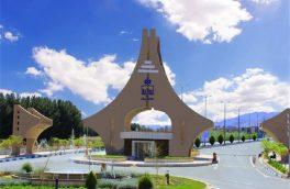 تدریس اساتید دانشگاه بیرجند در دانشگاه سوپریور شهر لاهور پاکستان
