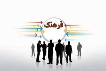 رویدادهای فرهنگی و گم بودن برنامه ریز ی در خراسان جنوبی