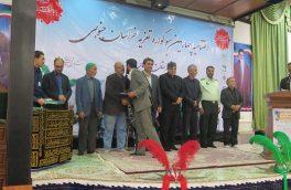 چهارمین سوگواره تعزیه استان خراسان جنوبی با تقدیر از گروه های برتر به کار خود پایان داد