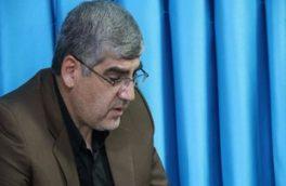 انتصاب «هاشمی» به ریاست دانشگاه صنعتی بیرجند
