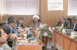 شورای فرهنگ عمومی نهبندان با حضور مدیر کل فرهنگ و ارشاد اسلامی استان برگزار شد