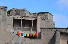 روستای خراشاد ثبت جهانی شد