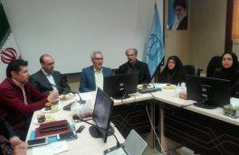 شبکه مرکز جامع بیماران خاص خراسان جنوبی راه اندازی شد