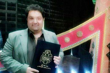 """کسب رتبه اول سرود""""دومین جشنواره ملی فانوس  توسط هنرمند آهنگساز استان"""