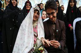 ثبت نام ازدواج دانشجویی در خراسان جنوبی آغاز شد