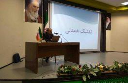 کارگاه آموزشی پیشگیری از سوءمصرف موادمخدر در دانشگاه بیرجند برگزار شد