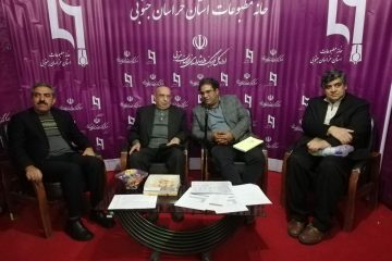 برای نگهداشت  فرهنگ  منطقه  اتاق پژوهشی استان  راه اندازی شود