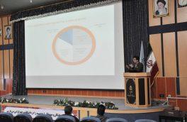 برگزاری کارگاه آشنایی با طرح های پژوهشی و فرصت های مطالعاتی اتحادیه اروپا