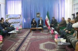ارتقاء و بهبود فضای فرهنگی و اجتماعی استان هدف شورای فرهنگ عمومی می باشد