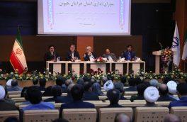 عملیات اجرایی استفاده از آب های ژرف در خراسان  شروع شود