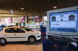 معاینه فنی خودرو ها با تخفیف ویژه به مناسبت روز ملی هوای پاک در بیرجند