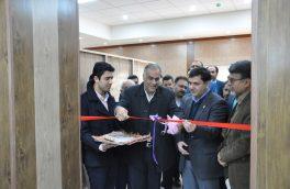 افتتاح کافه کارآفرینی دانشگاه بیرجند