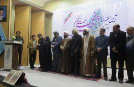 برگزیدگان هفتمین جشنواره شعر فجر خراسان جنوبی معرفی شدند