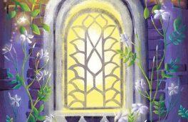 در آستانه میلاد حضرت زهرا | مادر ستارههای فروزان ولایت