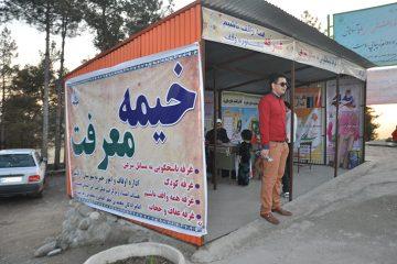 فعالیتهای فرهنگی و تبلیغی در خیمههای معرفت با استقبال مسافرین روبه رو شد