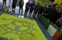 آغاز جشنواره حرکت در دانشگاه بیرجند