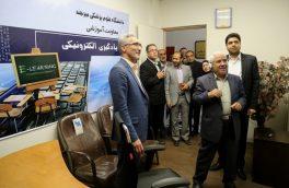 اتاق آموزش مجازی در دانشکده پیراپزشکی بیرجند راه اندازی شد