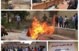 آشناییی دهیاران با آموزش اطفای حریق ویژه مراتع  در خوسف