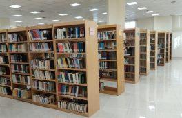 کتابخانه مرکزی بیرجند مشکل تامین اعتبار دارد