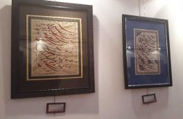 """نمایشگاه خوشنویسی """"منحنی عشق"""" در بیرجند افتتاح شد"""