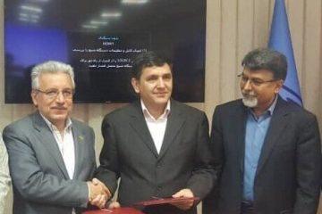شاخه مرکز منطقهای اطلاعرسانی علوم و فناوری در  دانشگاه بیرجند راه اندازی شد