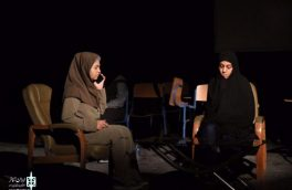 «آبراکادابرا» در آمفی تئاتر گلبانگ شهرستان بیرجند به صحنه رفت