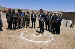ساخت ۳۳ واحد مسکونی مقاوم در روستاهای سیگارت  و کلاته حبیب نهبندان آغاز شد.