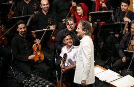 نوازنده ١٠ ساله قاینی با ارکستر سمفونیک تهران همراه شد