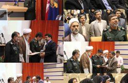 ۶۵ نفر از فعالان رسانه ای خراسان جنوبی تجلیل شدند