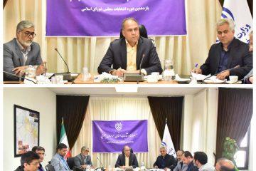 جلسه ستاد انتخابات استان برگزار شد