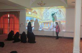 برپایی مراسم پرفیض زیارت عاشورا در اولین هنرستان دخترانه هنرهای زیبای خراسان جنوبی