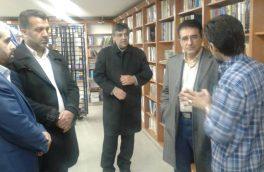آشنا ریاست موسسه نمایشگاه های فرهنگی ایران از کتاب فروشی های بیرجند بازدید کرد