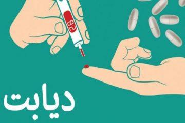 از هر سه دیابتی یک نفر از بیماری خود اطلاع دارد