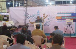 اولین شب فرهنگی سیزدهمین نمایشگاه بزرگ کتاب خراسان جنوبی برگزار گردید